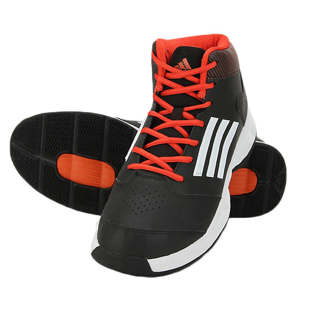 adidas basketball shoes india price