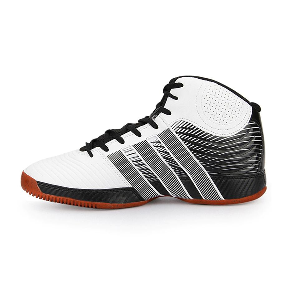 Adidas Commander Td 4 Basketball Shoes Buy Adidas