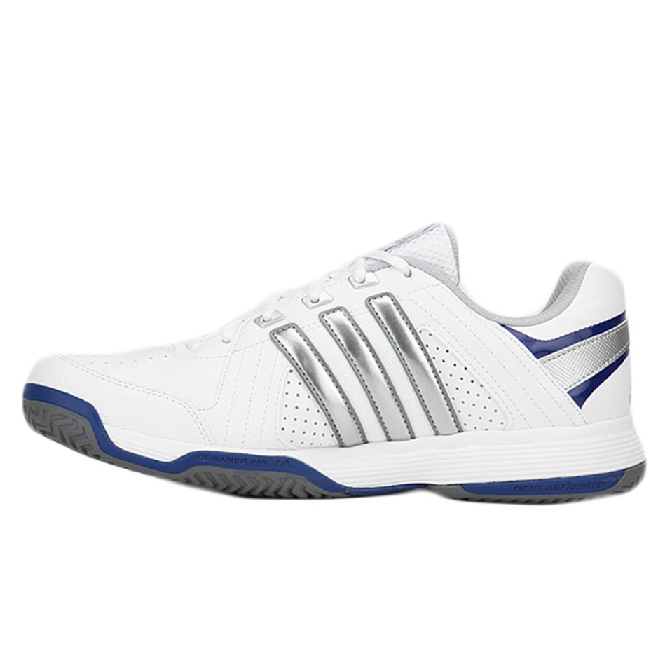 adidas response approach str white tennis shoes buy