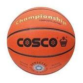 COSCO BasketBall Championship