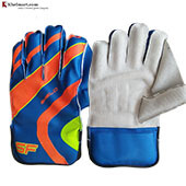 SF Shield Cricket Wicket Keeping Gloves